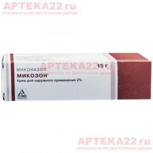 Микозон крем 2% 15г
