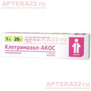 Клотримазол-Акос мазь 1% 20г
